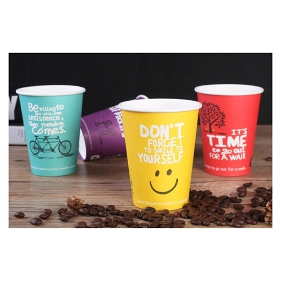 Promotional Disposable Paper Coffee Cups